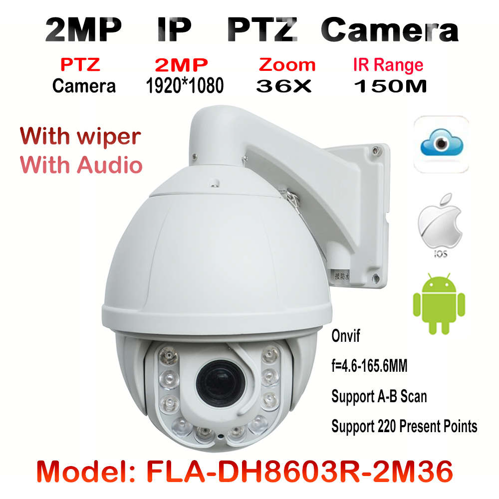 Audio IP PTZ Wiper Camera Outdoor 1080P 36X Optical Zoom Lens 4.6-165.6mm Pan Tilt 10Pcs Array IR 150M ONVIF Speed Dome IP Cam 7 waterproof middle speed ptz ip dome camera 150m ir night vision 20x optical zoom ip66 4mp ptz ip dome camera with wiper