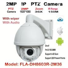 Audio IP PTZ Wiper Camera Outdoor 1080P 36X Optical Zoom Lens 4.6-165.6mm Pan Tilt 10Pcs Array IR 150M ONVIF Speed Dome IP Cam