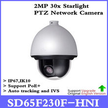 Brand SD65F230F-HNI Starlight Network PTZ Dome Camera IP67 support Auto tracking PTZ and IVS SD65F230F-HNI,free DHL shipping(China)