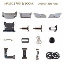 Новая оригинальная замена для DJI Mavic 2 Pro& Zoom передняя Ось рычага карданный монтажный чехол задняя рукоятка вал колпачок запасные части