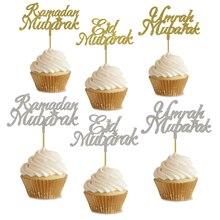 20pcs Glitter Gold Silver Eid Mubarak Ramadan Mubarak Umrah Mubarak Cupcake Toppers For Muslim Eid Party Cake Decoration