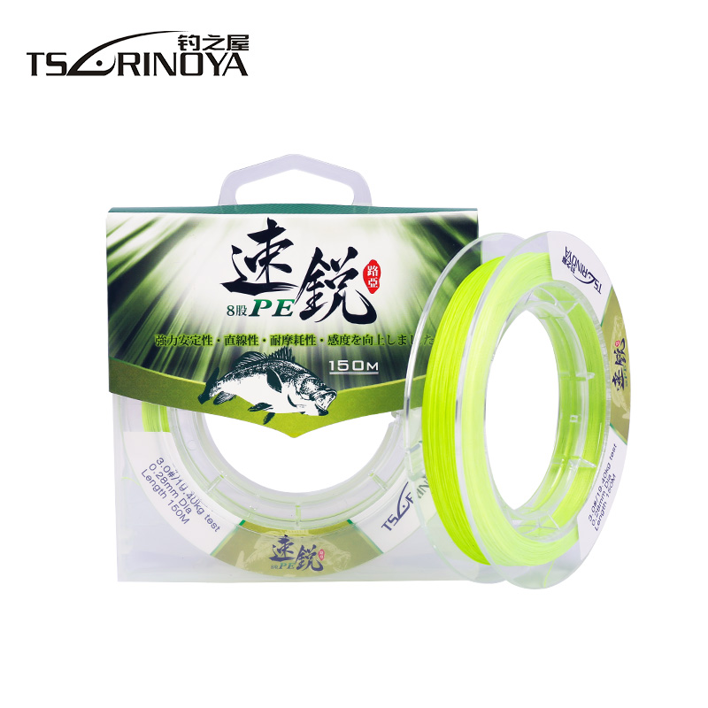 Tsurinoya 8 Strands 150m Braided Wire PE Fishing Line Super Strong Smooth line 100% PE Import raw wire