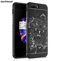 Case For One Plus 5 Cover Luxury Blade Dragon Flower Shockproof Silicone Soft Jelly For 1