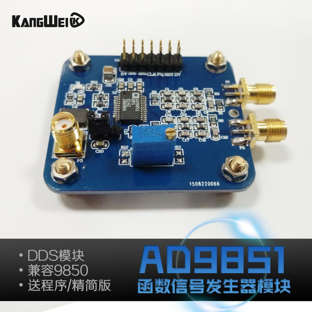 Ad9851 Module Dds Function Signal Generator To Send The Program Electronic Circuits Compatible With 9850 Simplified Version