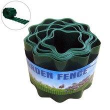 Ландшафтное подравнивание газона Гибкая трава путь Декор защитный легко установить инструмент сильный сад пластиковый ролик волновой формы границы стены