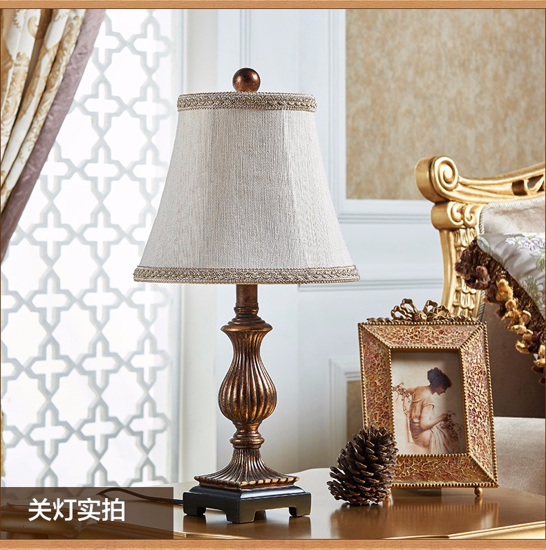 table lamp vintage