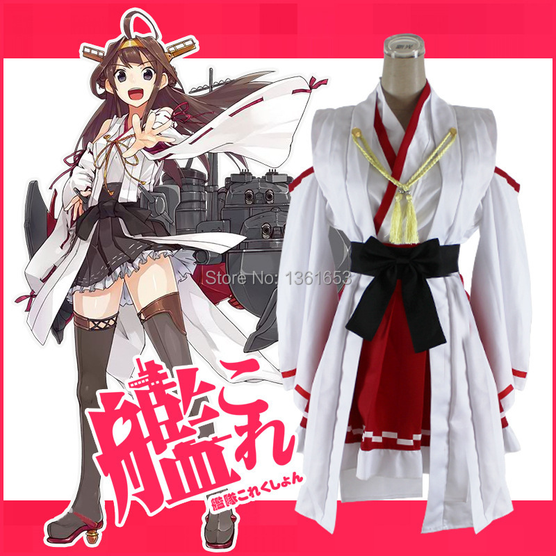 Kantai Collection Kongou / AHRUNA Cosplay Costume Combat clothing halloween party dress for women  vestidos onesie