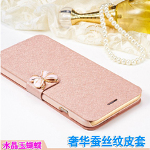 2017 new luxury capa para flip Silk Leather cover coque case for Apple iphone 6s 6 7 plus 4 4s 5 5s case for 7plus cases for 5 s(China)