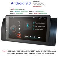 9 Android 9.0 Car Radio Stereo For BMW X5 M5 E39 E53 No DVD Player GPS Navigation Bluetooth WIFI OBD2 4 Core 2G RAM DVR USB DTV