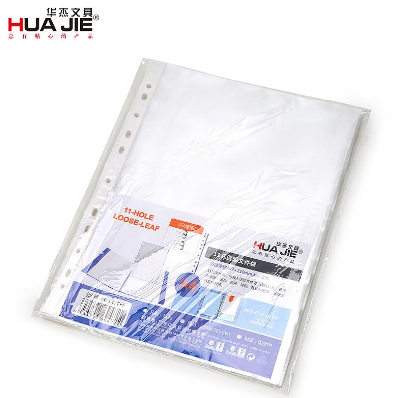 New Highly Clear A4 Punch Bag 11 Hole Transparent Paper Bag File Set Data Backup Bag Office Documents File Protection Shell