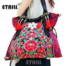 ETAILL Large National Chinese Hmong Style Embroidered Shoulder Bags with Tassel Handmade Embroidery Ethnic Cloth Crossbody Bag noenname chinese national style cow leather bag ladies and girls backpack tassel handmade ethnic flowers embroidery backpacks