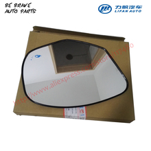 Original parts: LIFAN X60 external mirror not assembly but  only rearview mirror