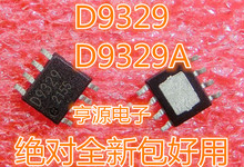 10 Stks/partij BD9329A BD9329 D9329 D9329A Sop 8 Op Voorraad