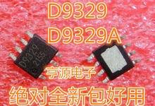 10pcs/lot BD9329A BD9329 D9329 D9329A SOP 8 In Stock