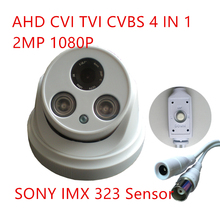 4 In 1 CVI TVI AHD Camera 1080P CCTV Dome Camera Indoor 3.6mm Lens CMOS 2000TVL Security Camera With OSD Menu