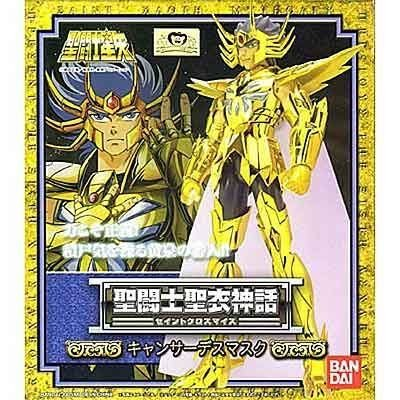 Anime Saint Seiya Original BANDAI Tamashii Nations Saint Cloth Myth 1.0 Soul of Gold Action Figure - Cancer Deathmask CLOTH saint seiya soul of gold original bandai tamashii nations saint cloth myth ex action figure taurus aldebaran god cloth