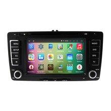 7″ Android 5.1.1 Quad Core Car Radio DVD GPS Navigation Central Multimeida for Skoda Octavia 2013 WIFI DVR Bluetooth Handsfree