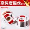 Free Shipping 5PCS 0 6mm 50G 60 40 Tin Lead Rosin Core Solder Flux Soldering Welding