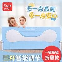 Детская бесшовная кровать ограждение детская прикроватная забор большая кровать перегородка Предотвращение падения 1,5 м 1,8 м кровать Униве