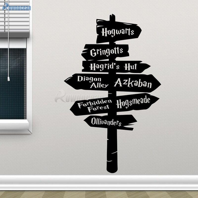 Harry potter wandtattoo hogwarts verkehrszeichen vinylaufkleber home film decor abnehmbare diy wandaufkleber poster klebebilder h-03