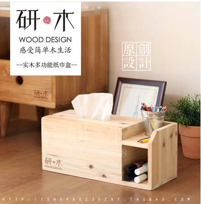 Multifunction wood tissue box napkin box home health carton pumping tray wood storage cubby box remote