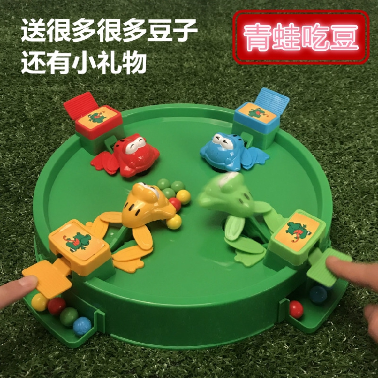 Children Parent-child Toys Frog Eating Bean Large Table Greedy Grab Bead Puzzle Eat Ball Bean Game