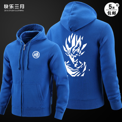 Dragon Ball Z Son Goku Hoodie Sweatshirt Pullovers