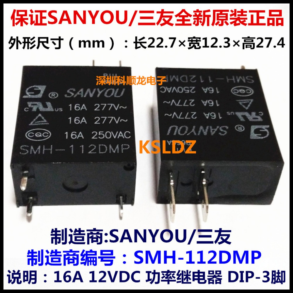9b0605454 100%Original New SANYOU SMH 112DMP SMH 112DM 3PINS 16A 12VDC Power ...