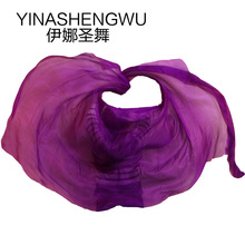 New Pure Silk Belly Dance Veils Belly Dance Scarf Silk Veils Practice Stage Performance Pure purple Color kz zst pro dual driver hybrid earphone dynamic
