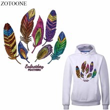 ZOTOONE Fashionable Feather Patch Iron-on Transfers for Clothes DIY Heat Transfer Vinyl Letter Stickers Thermal Press E