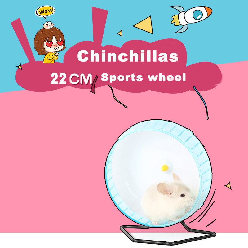 Hot Sell Pet Toy Guinea Pig Silent Runner 22cm Chinchillas Supplies Accessories Large Hedgehog Running Wheel Hamster Accessories