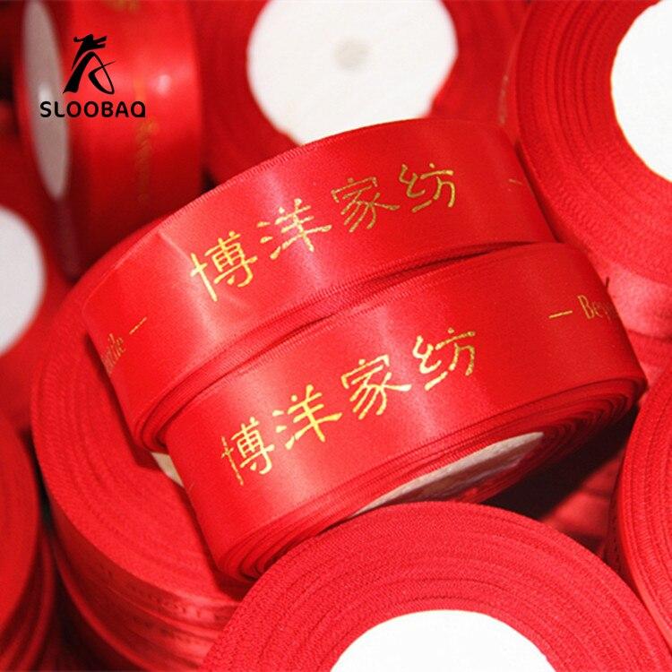 Logotipo personalizado impreso grosgrain cintas marca impreso paquete decoración nombre cintas-in Cintas from Hogar y Mascotas    1