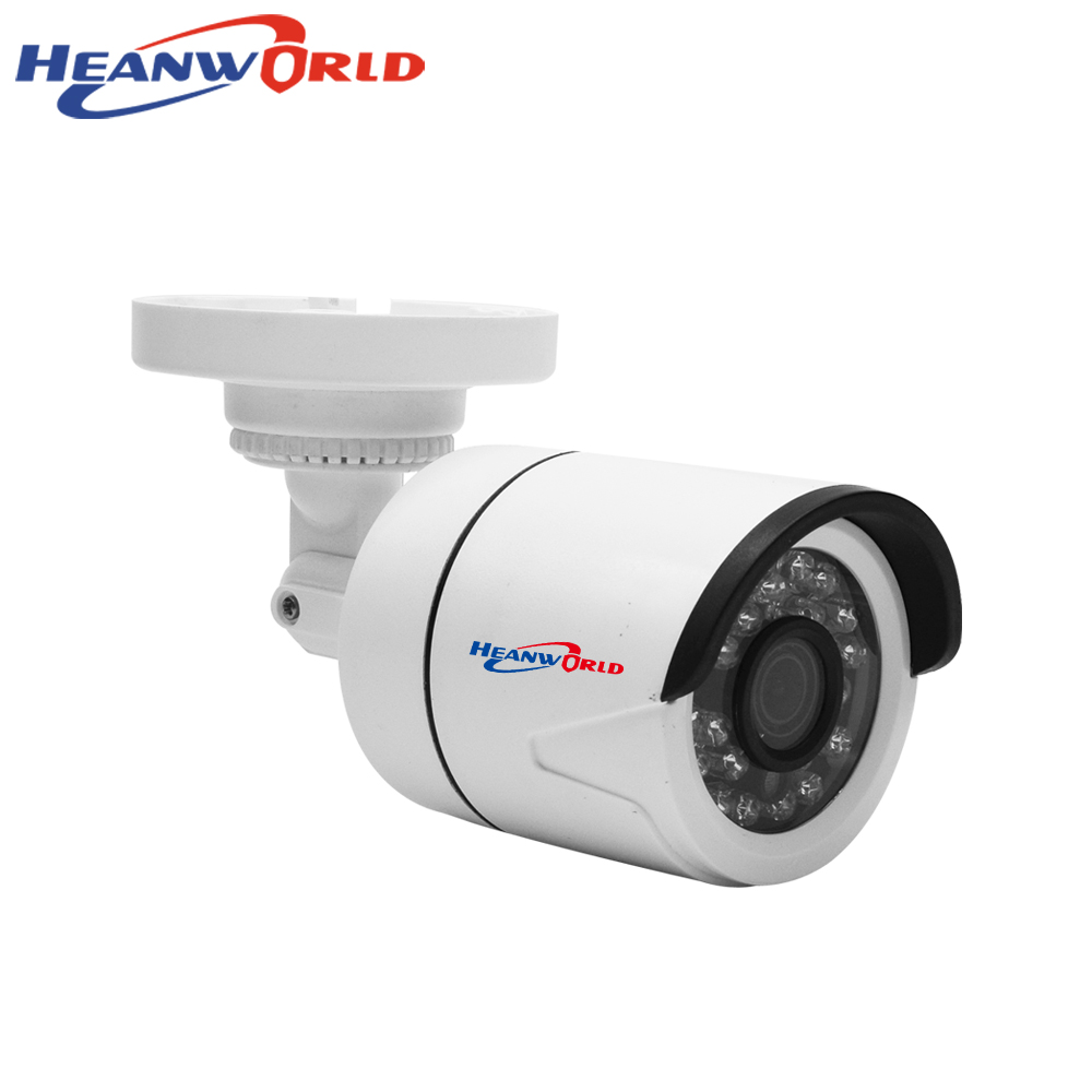 IP camera 5MP 3MP HD security camera outdoor surveillance camera bullet CCTV camera audio-in H.265 intelligent analysis alarm bullet hd 4mp 3mp ip camera onivf outdoor poe cctv security camera ir night h 265 h 264 cctv surveillance camera xmeye p2p view