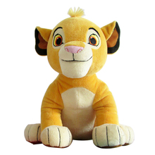 """Новинка, 26 см, плюшевые игрушки """"Король Лев"""", """"Симба"""", мягкие животные, каваи, милая кукла для детей, девочек, подарки на день рождения"""
