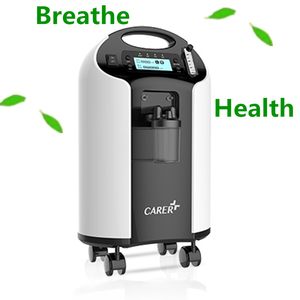 Image 2 - Medical health care used breathing apparatus power portable oxygen concentrator for home/car/airplane