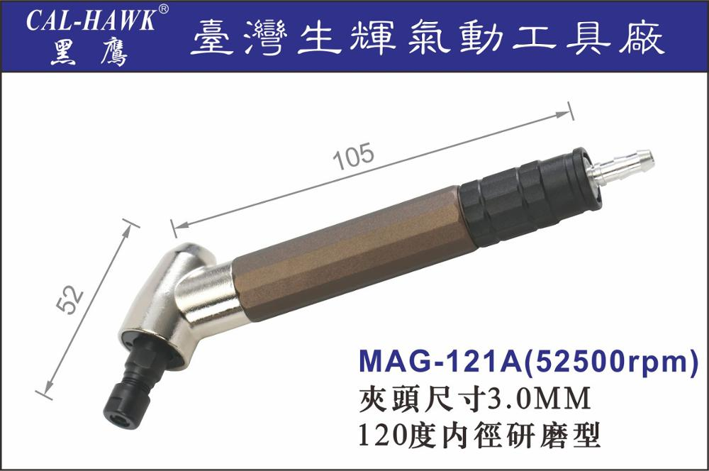 MAG-121A Labor Saving Die Grinder Made In Taiwan cal 630a micro air grinder torque increased 80% made in taiwan