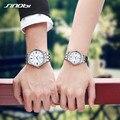 Sinobi парные часы  мужские часы  Топ бренд  Роскошные Кварцевые часы  женские часы  дамские наручные часы  модные повседневные часы для влюблен...