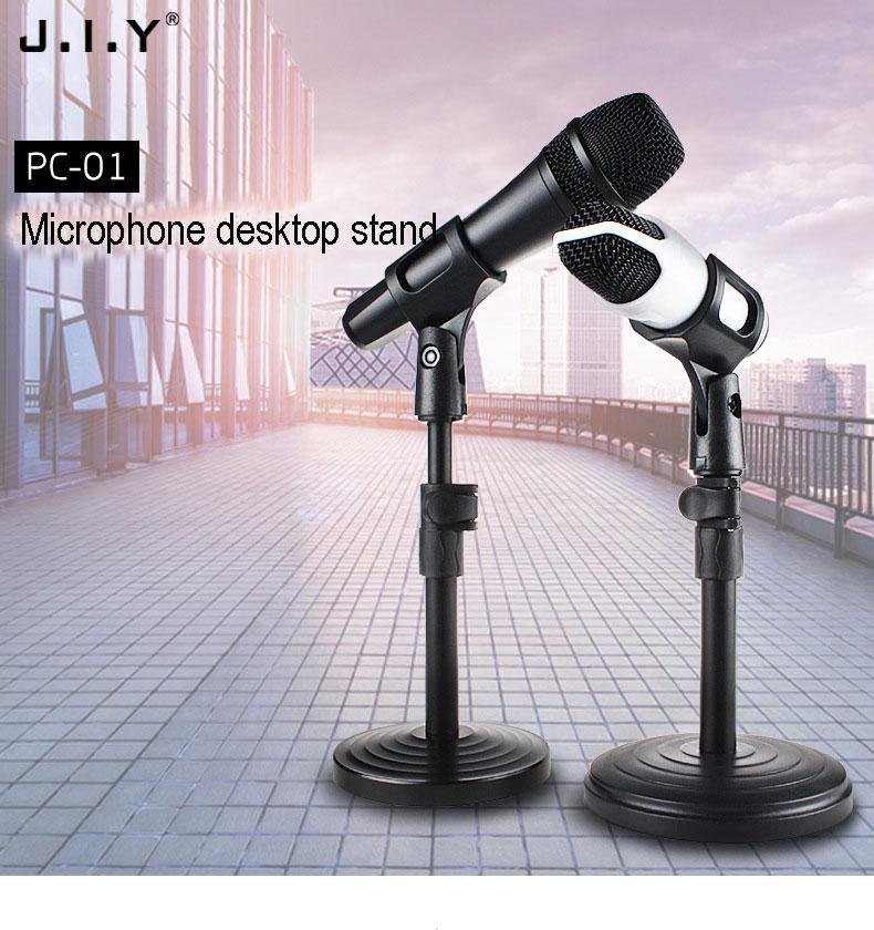 JIY DJ Desktop Microphone Tripod Foldable Microphone Stand Holder Adjustable Mic Clip Mount Shock For Table Karaoke Microphones