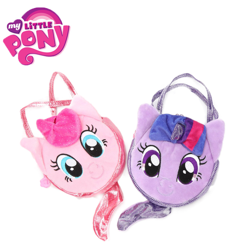 Movie My Little Pony Toys Mini Plush