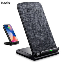 Qi Fast Wireless Charger Wireless Charger Pad for iPhone X 8 8Plus Samsung Galaxy S8 Plus S7 S6 Note 8 5 Wireless Charging Stand