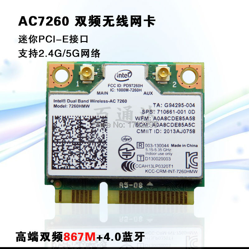 New Intel Dual Band Wireless-AC 7260 ac7260 7260HMW AC 7260 802.11ac MINI PCI-E Card 2.4G/5G Dual Band 2x2 WiFi + Bluetooth 4.0 giudi 7260 crf q 53