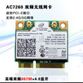 Nova intel dual band sem fios-ac 7260 ac 7260 802.11ac 7260hmw ac7260 MINI PCI-E Card 2.4G/5G Dual Band 2x2 WiFi + Bluetooth 4.0