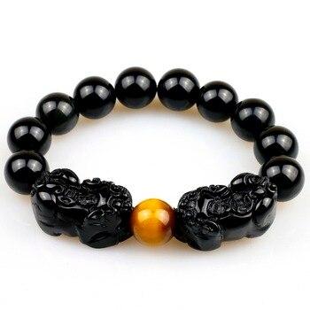 Bijou obsidienne Oeil de Tigre noir