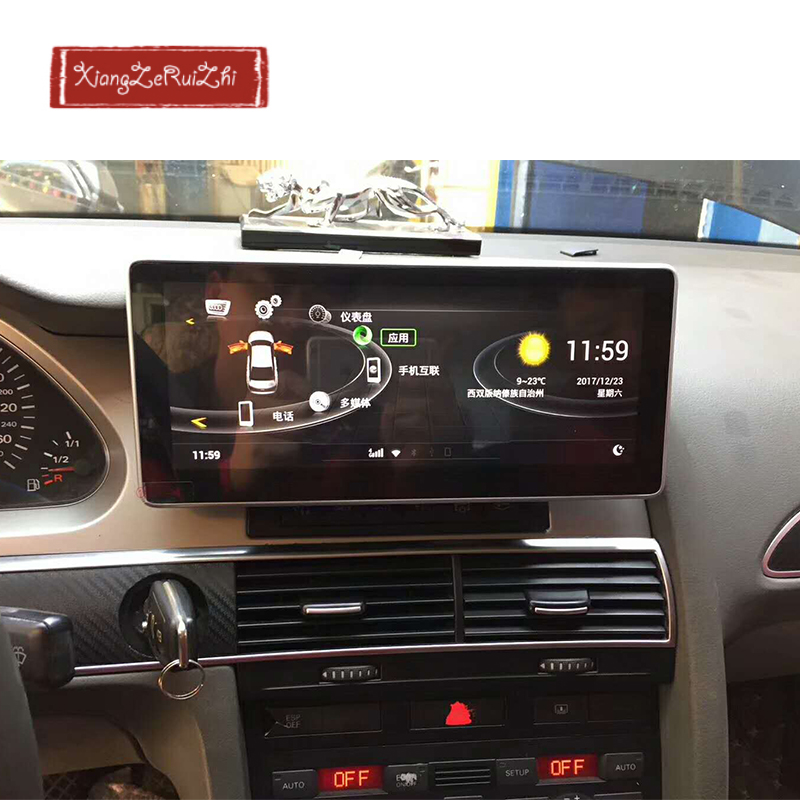 US $650 0 |10 25 inch Android car GPS dvd car radio navigation For AUDI  A6L/Q7 (2005 2017) with radio/video/USB/WIFI 2 din-in Car Multimedia Player