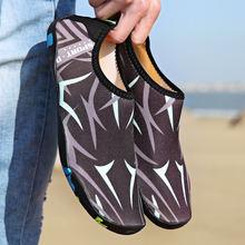 Кроссовки унисекс для плавания Пляжная быстросохнущая спортивная