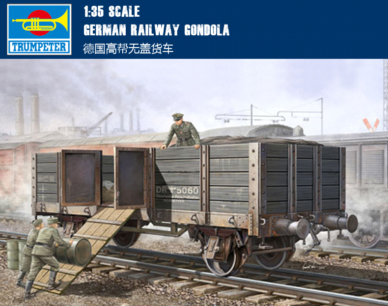 Trumpeter 01517 1/35 German Railway Gondola(High Sides)
