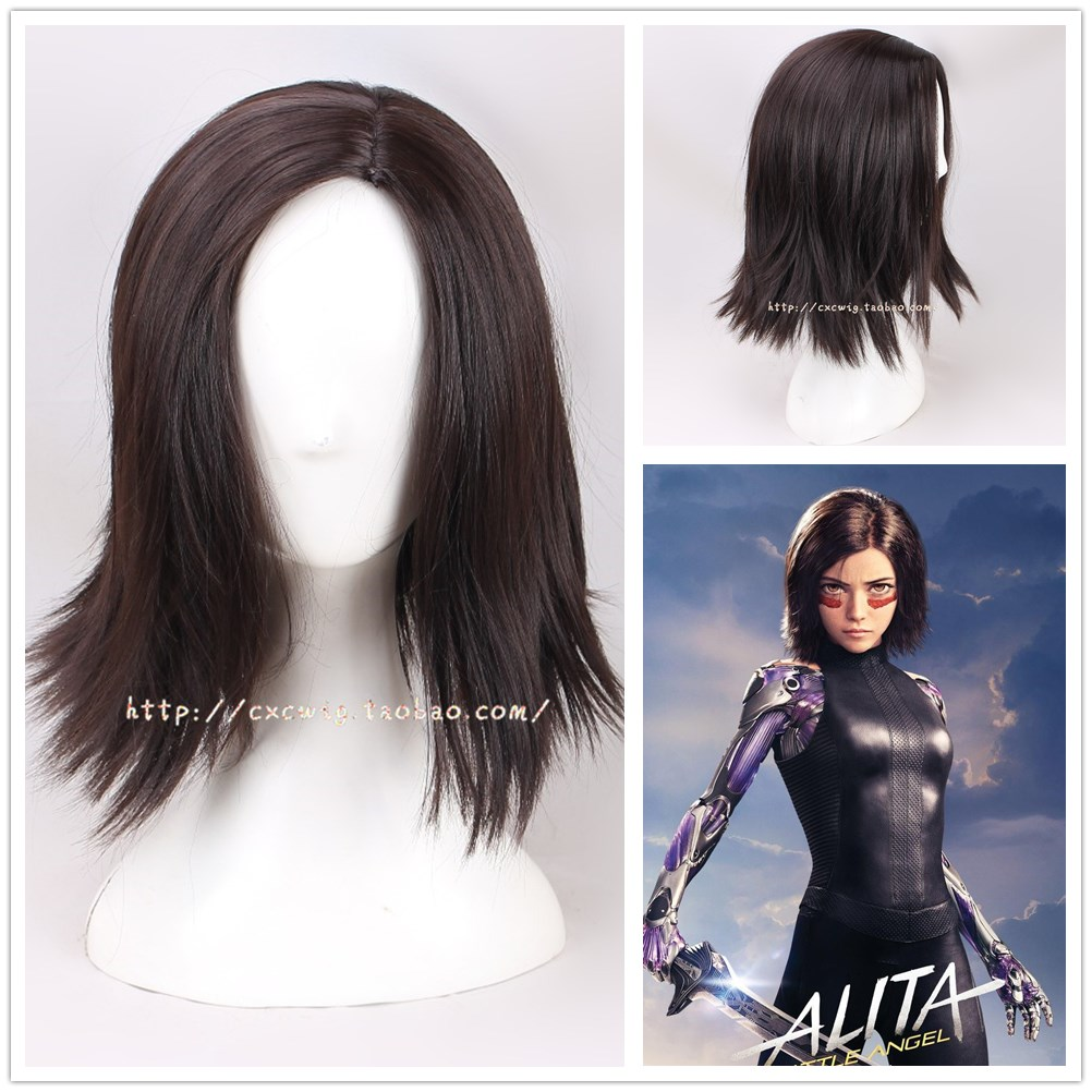 Alita: Battle Angel Cosplay Wig Women Alita Brown Straight Hair Wig Costumes With Free Hair Cap