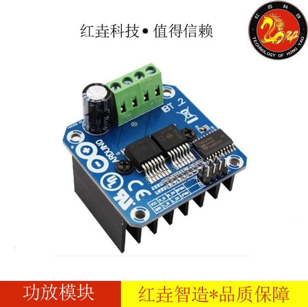 BTS 79607970 smart car motor drive module BTN7971B high power semiconductor refrigeration sket740 22gh4 power semiconductor thyristor module