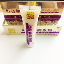 Acne Spot Whitening Face Cream Removes Pigment Freckle In 7