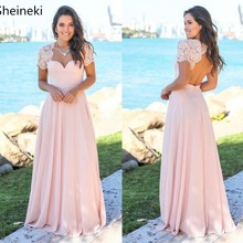 Blush Pink Country Bridesmaid Dresses Sweetheart Backless La